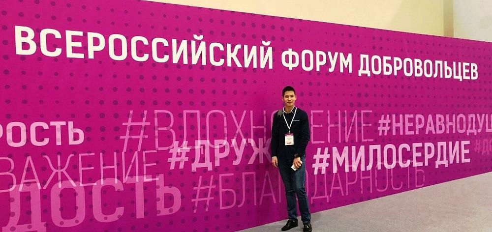 Шевченко в «Доброволец России-2017»